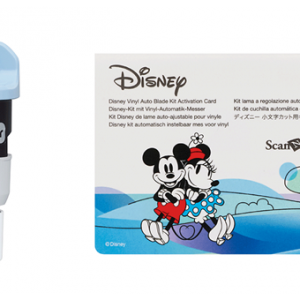 Kit lama a regolazione automatica vinile Disney - Brother - Filomania
